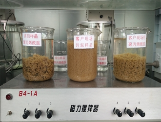 生活污水处理聚丙烯酰胺实验