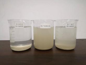 陶瓷厂废水处理用聚丙烯酰胺实验