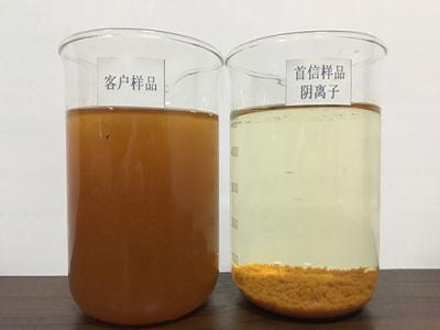 建筑泥浆怎么处理?泥浆水正确选用絮凝剂的方法